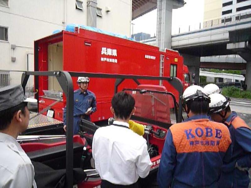 兵庫県神戸市消防局に配備された...